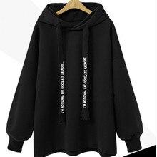 цены на Plus Size Autumn Winter Casual Crop Hoodies Sweatshirt Women Pullover Drop-shoulder White Hooded Coat Sweatshirts Loose Hoodies  в интернет-магазинах