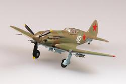Труба 1: 72 советский миг-3 истребитель седьмой авиация 37223 Готовые модели продукта