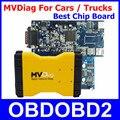 Placa de Chip completo MVDiag MVD Veículo Multi Diag Keygen Livre Software V5.00.8 R2 TCS Caminhão Scanner De Diagnóstico Do Carro OBD2 Novo VCI