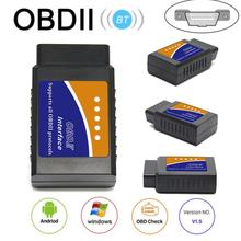 Nouvelle Interface ELM 327 V1.5 fonctionne sur Android couple CAN-BUS Elm327 Bluetooth OBD2/OBD II voiture Diagnostic Scanner outil(China)