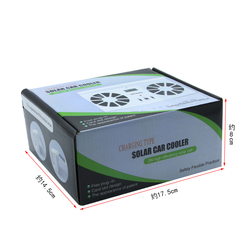 New Solar & Rechargeable Battery Car Vehicle Exhaust Fan Double Tuyere Solar Car Cooler Car Gill Use for Car Outdoor