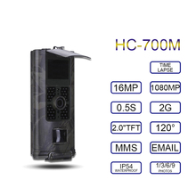 HC700M Hunting Trail Camera 16MP1080P Photo traps MMS 0.5sTrigger Time Night Vision wild hunter hunt camera chasse 2g wildkamera hc300 hunting camera 12mp hd 940nm chasse wild camera night vision scouting hunter chasse trail camera for outdoor hunting