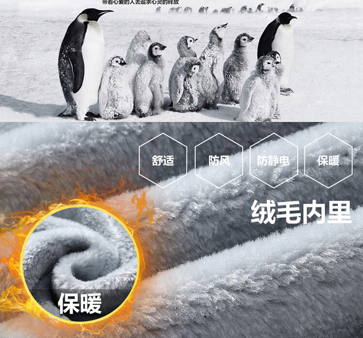 QQ20161104113432