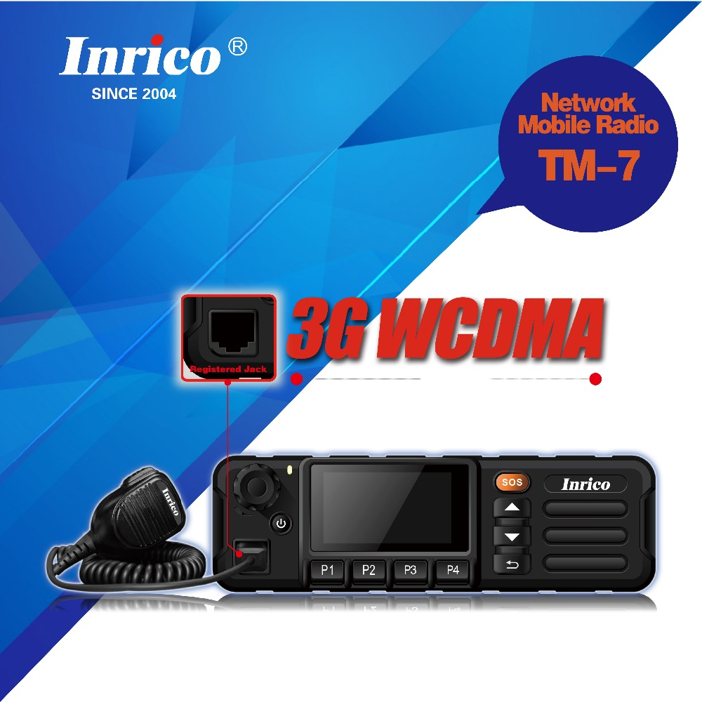 TM 7 Newest GSM WCDMA network Car Radio With Touch Screen Transceiver Network Vehicle Mouted Mobile Radio zello account-in Walkie Talkie from Cellphones & Telecommunications