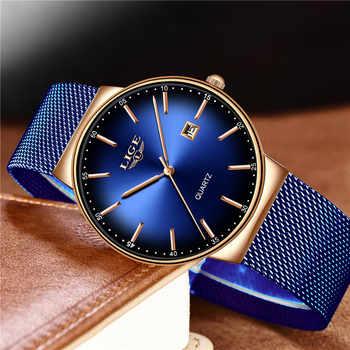 2020 LIGE New Mens Watches Top Brand Luxury Blue Camouflage Watch Sports Casual Stainless Steel Waterproof Dress Watch Men Clock