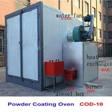 COD-10 промышленная дизельная печь для полива порошкового покрытия с подогревом