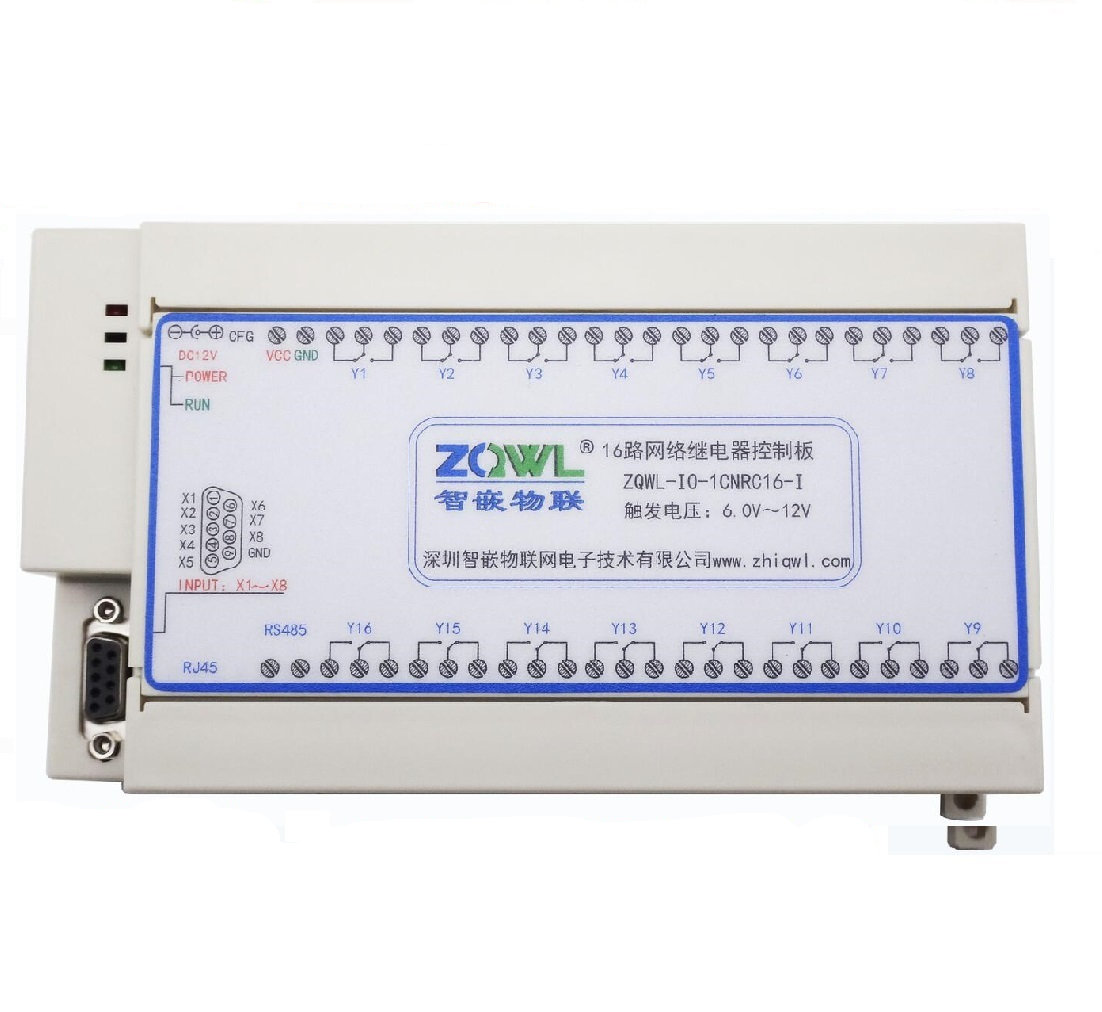 16 Channel network relay control board RS485 Modbus TCP RTU industrial programmable