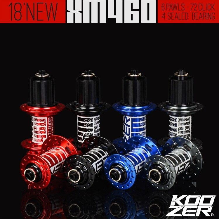 купить New KOOZER XM460 Mountain Bike HUB 72 ring Front 2 Rear 4 Bear  Quick detachment /Barrel shaft HUB/ HUB accessories 32 Holes недорого