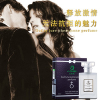 Pheromones Cologne Feromonas Men Spray Freshener Lasting Fragrance Fresh Lubricant Attract Women Eau De Toilette 30ml