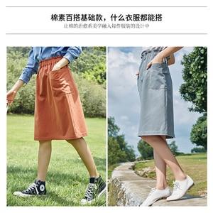 Image 2 - INMAN Spring Autumn Cotton High Elastic Waist All Matched Slim Fashion A line Women Skirt