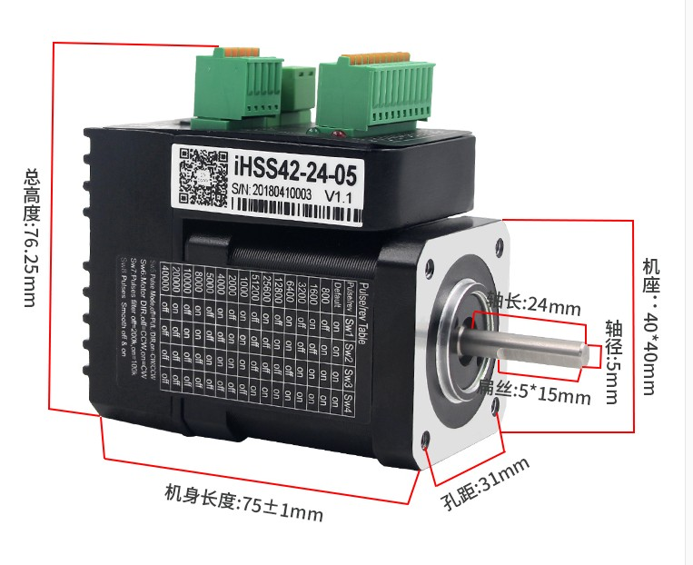 New Integrated step servo motors NEMA 17 IHSS42-24-05 output 0.48NM with 1000 lines encoder Closed Loop Stepper system