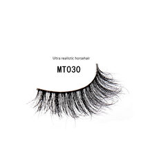 2a9aa3f06cd 1 Pair of Handmade Real Horse Hair Winged Thick Soft Eye Lashes Natural  Long Messy Cross False Eyelashes For Make-up MT030