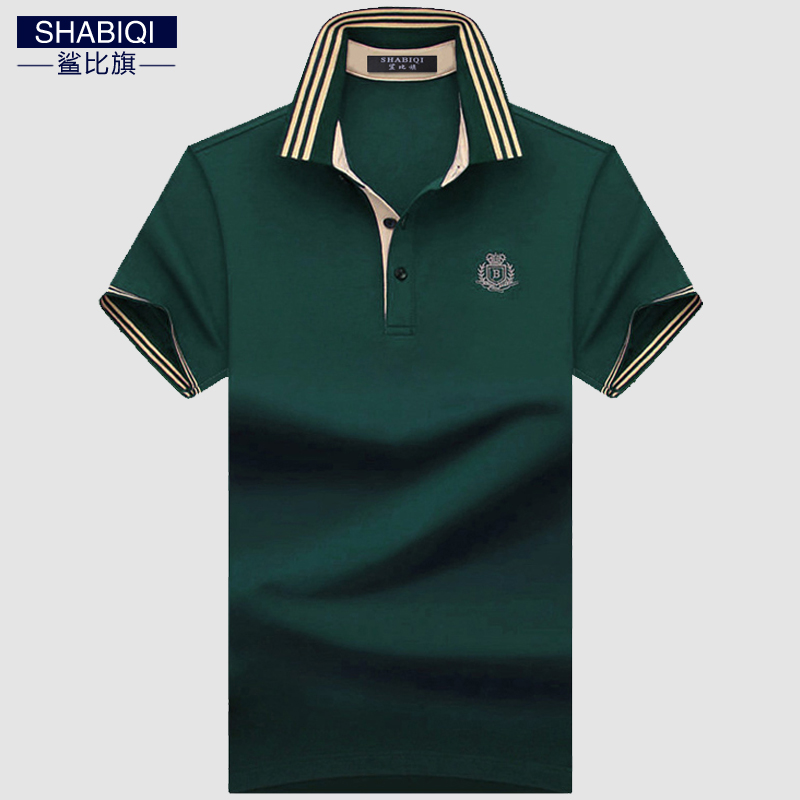 SHABIQI Size S-10XL 2019 Summer Fashion Brand Men's shirt Men   Polo   Shirt Summer Short Sleeve   Polos   Shirt T Designer   Polo   Shirt