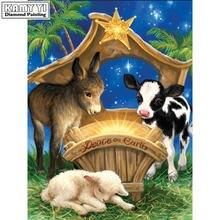 Алмазная живопись вышивка крестиком животное коза корова 5d