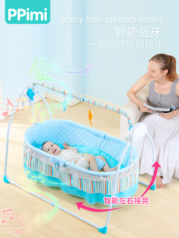 Baby Electric Cradle Bed Sleeping Basket Newborn Baby Rocking Bed Foldable Baby Smart Cradle