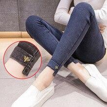 Весенние обтягивающие джинсы для беременных женщин брюки для беременных джинсы стрейч брюки для кормящих мам Одежда