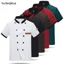 Новинка,, униформа шеф-повара, унисекс, для ресторана, кухни, дышащая, двубортная рубашка, куртка шеф-повара+ шапка+ фартук, рабочая одежда для мужчин