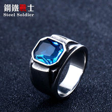 steel Korean fashion 2018 new solider green stone ring for women blue stone high polished men ring stainless steel jewelry(China)