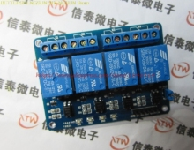 цены Free Shipping 2PCS/LOT 5V 4-Channel Relay Module Shield for Arduino ARM PIC AVR DSP Electronic 5V 4 Channel Relay module