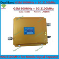 LCD Display ! Dual Band 3G W-CDMA 2100MHz + GSM 900Mhz Mobile Phone Signal Booster , Cell Phone Signal Repeater + Power Adapter