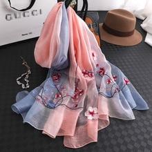 Spring new women silk scarf retro printing Korean version summer shawl embroidery holiday sun screen for ladies girl