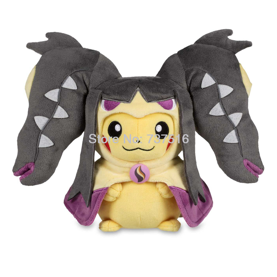 New Anime Cute Stuffed Animals 10 inches Pikachu with Big Mouth Mega Mawile Hoodie Plush Kids Doll Office Toys Gift