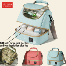 Babycare New 2 In 1 Mummy Diaper Shoulder Bag Compartment Double Layer Thermal Insulation Travel Outdoor Mom Handbag Nappy