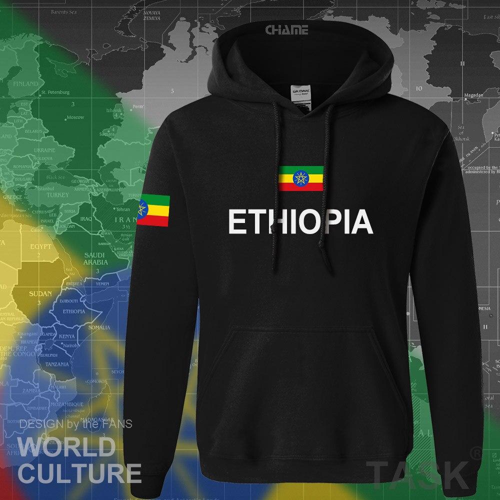 Sudadera con capucha de hombre etíope de Etiopia sudadera nueva ropa de calle hip hop tops chándal deportivo nación 2017 country ETH