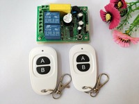AC 220 V 2 Channel Wireless Remote Control Switch 1 Receiver 2 Transmitter New Smart Home