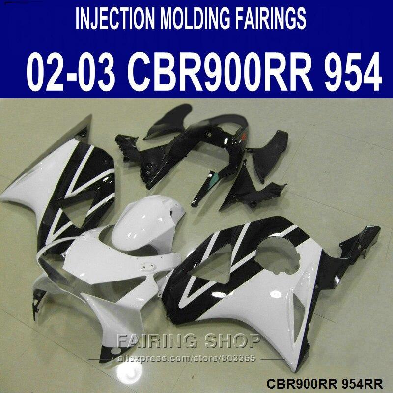 Injection molding 100% fit for Honda CBR900RR 954 CBR954RR 2002 2003 Fairing kit CBR954 02 03 white black ABS fairings set SD31