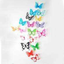 3D Butterfly Rainbow 18pcs Decal Wall Stickers Home Decorations 3D Butterfly Rainbow Home Decorations dropshipping 18may15(China)