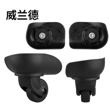 цена на Pull wheel Replacement wheel repair parts  caster wheel suitcaseuniversal rolling luggage accessories caster black mute wheels