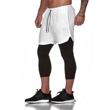 Шорты для бега мужские Леггинсы и шорты 2 в 1 спортивные брюки