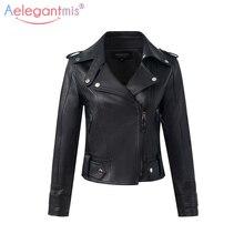Женская байкерская короткая куртка Aelegantmis, модная короткая приталенная мотоциклетная куртка из мягкой искусственной кожи, осенне-зимний сезон