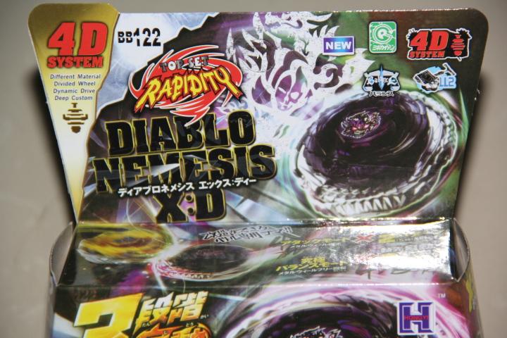 wholesale-3pcs-lot-Beyblade-Nemesis-X-D-Metal-Fury-4D-BB-122-Legends-Beyblade-Hyperblade-beyblade (2)