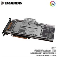 Barrow GPU Water Block for AMD Radeon VII Founder Edition 5V RBW Full Cover Graphics Card water cooler