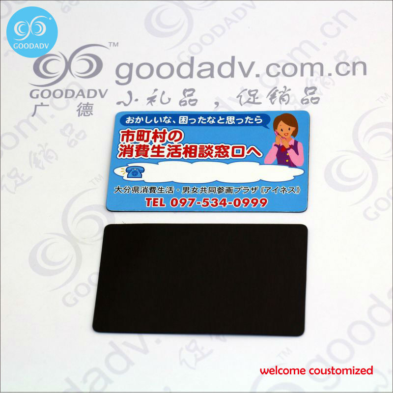 Manufacturer DIY custom to exclusive business card magnetic ...