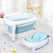 Baby Bathtub Foldable Newborn Swimming Pool Large Baby Bathtub for Multi-age Baby Shower Tub Free Bath Toys Baby Baptism Gift newborn weight and large for gestational age lga newborns