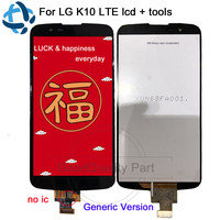 5.3For LG K10 LTE LCD Touch Screen K420N K430 K430DS K430DSE K410 LCD Display Touch Screen Digitizer Assembly with Frame
