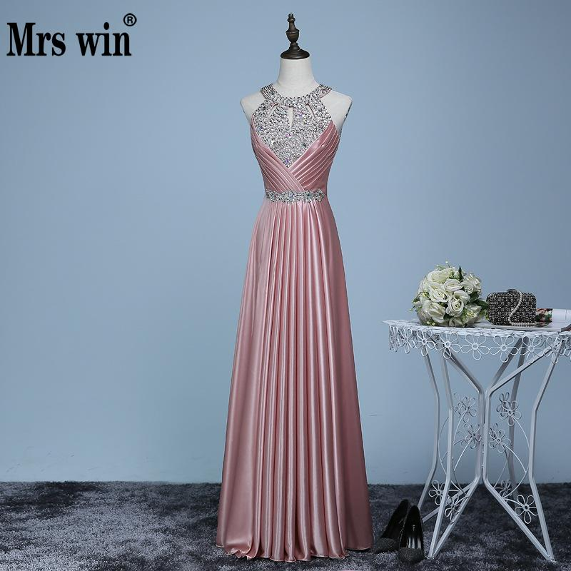 Mrs Win Sexy Shining Evening Dress New Party Toast Clothing Dinner Party Show Host Dress Long