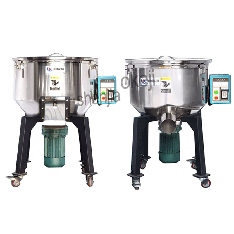 Industrial Pellets Stainless Steel Mixer Commercial Multifunctional Electric mixing machine (plastic Granule   feed or mix stir)