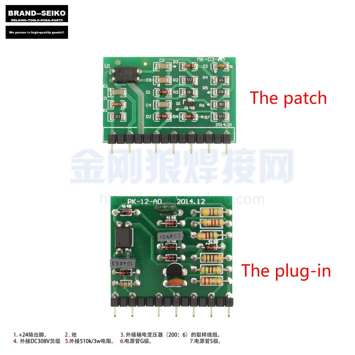 ARC、TIG200 AC220v補助電源回路基板PCB溶接修理部品