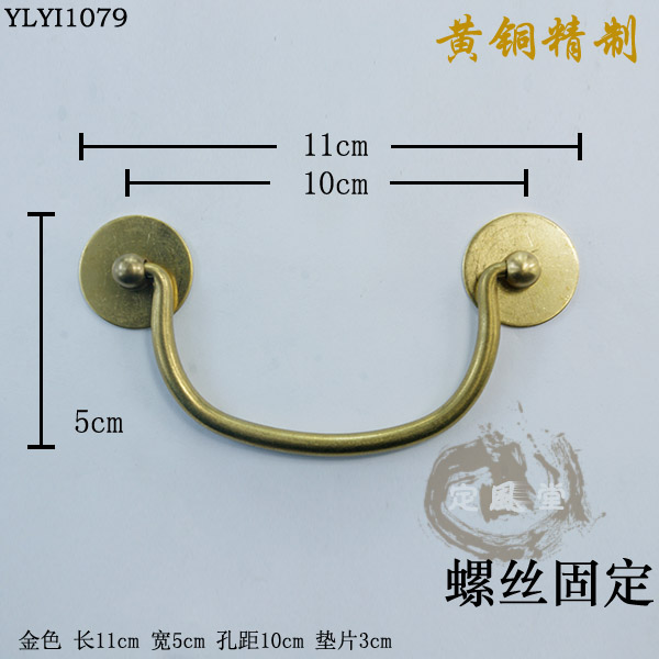 Ming and Qing furniture, antique copper handle drawer handles the ...