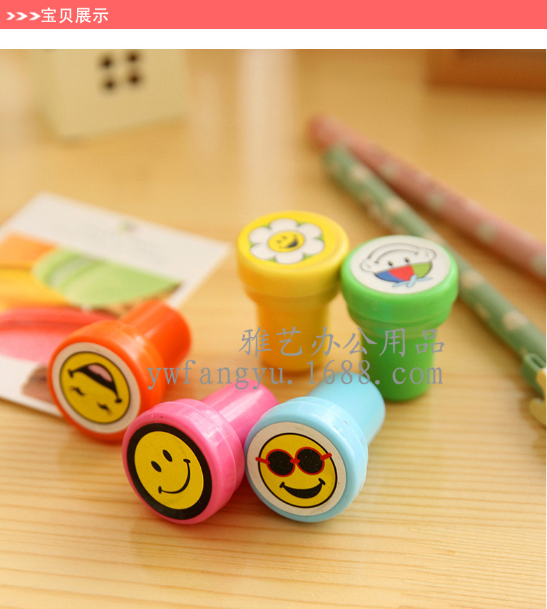 6pcs Round Shape Lovely Children Smile Self-Inking Stamp Encouragement Words Teacher Comment