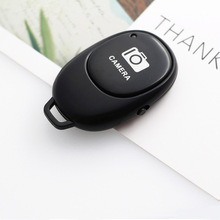 Wireless Bluetooth Remote Camera Shutter Control for Smartphones iPhone X 8 7 Samsung S9 S9+ HTC Huawei Honor Xiaomi