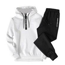 Комплект с толстовкой, Мужская одежда, осень, повседневный комплект из двух предметов, на молнии, с капюшоном+ спортивные штаны, мужской спортивный топ с длинными рукавами, мужская верхняя одежда белого цвета