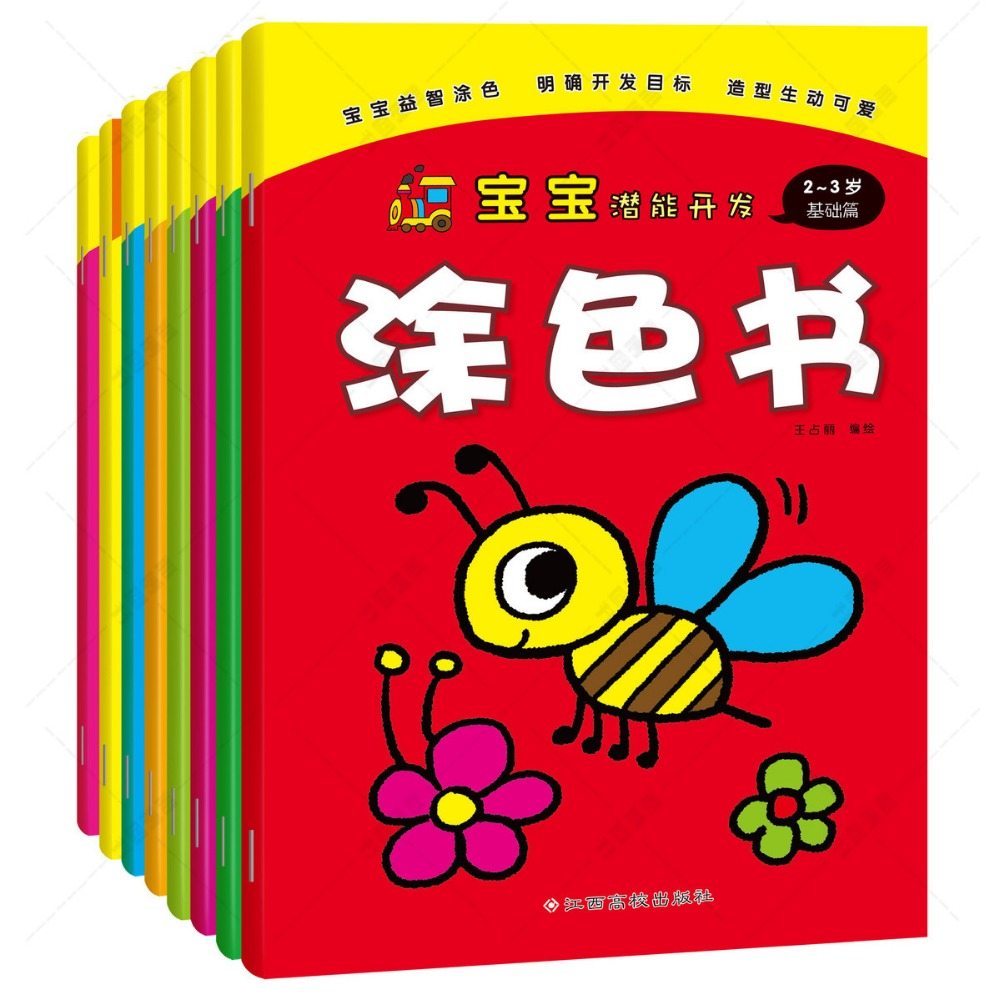 New Hot 8pcs/set Baby Potential Development Coloring Books For Kids Children Lovely Stick Figure/Plant/animal Draw Picture Book