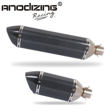 Motorcycle Exhaust Universal ID: 51mm Length: 570mm Stainless Steel Carbon Fiber Face Motorbike Exhaust Pipe