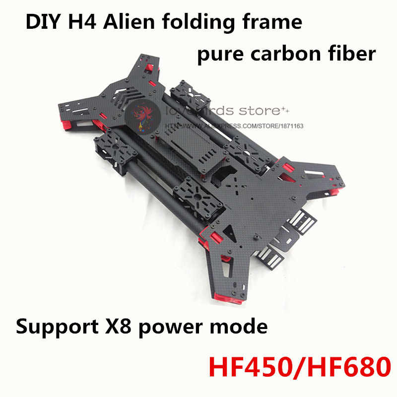 DIY FPV drone quadcopter Alien H4 450 / 680 pure carbon fiber folding frame airframe kit 450mm / 680mm wheelbase Support X8 mode