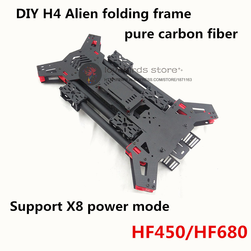 DIY FPV drone quadcopter H4 Alien 450 / 680 pure carbon folding frame unassembled 450mm/680mm Support X8 mode diy fpv aerial quadcopter drone alien fq700 umbrella folding frame 25mm ultra thick aluminum arm support x8 mode